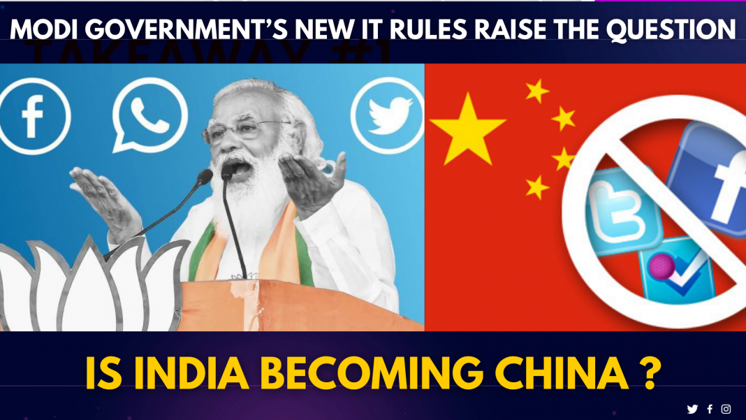 India's new IT rules 2021